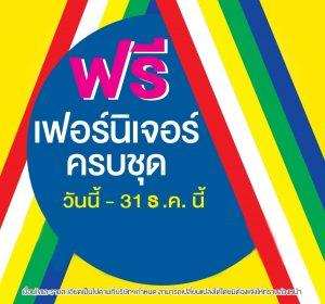 leaflet fp 1-2